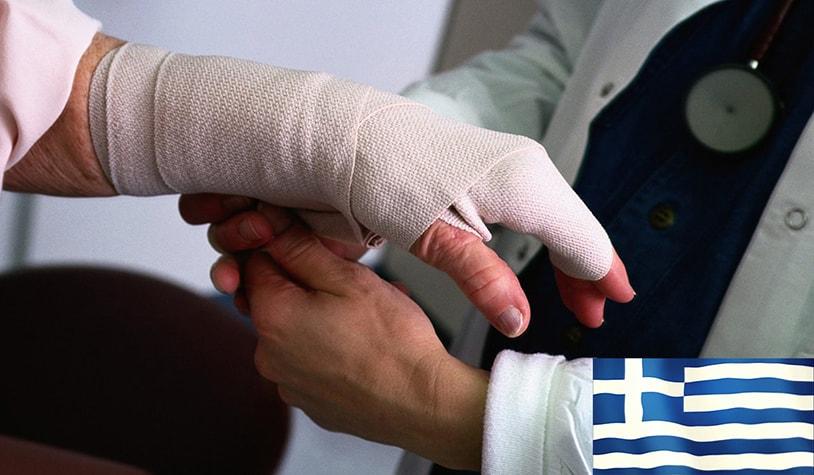 Страхові виплати за травми на виробництві в Греції (Частина 2)