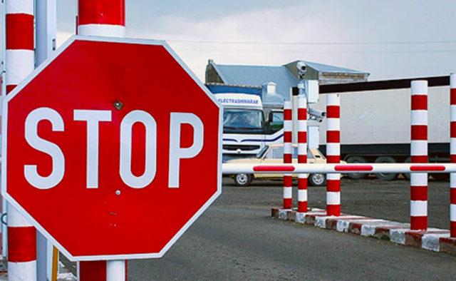 Заборона в'їзду за борги в Шенген Зону.