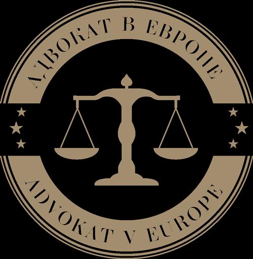 Advokat v Europe